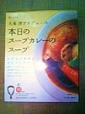 b0018242_20135092.jpg