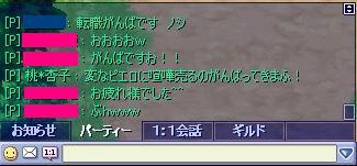 e0071949_2048537.jpg