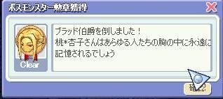 e0071949_20511258.jpg