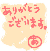 b0043757_23153028.jpg