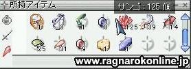 c0137757_15571470.jpg
