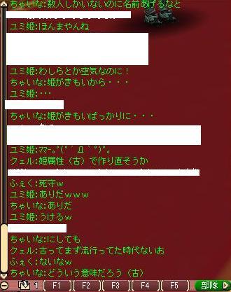 c0119171_17454847.jpg