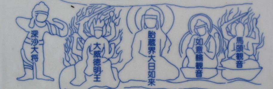 """丘陵岩窟の""""慈悲""""・・・高瀬石仏_c0001578_11455968.jpg"""