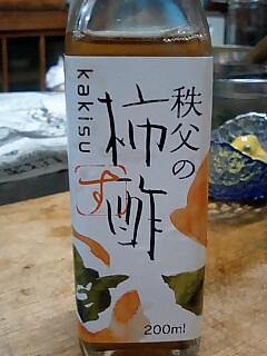 柿酢_d0027486_075860.jpg