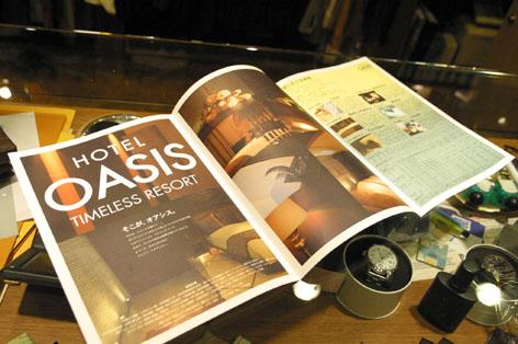 愛媛県西条市に HOTEL OASIS OPEN 致しました。・・・・・!_f0039487_1946257.jpg