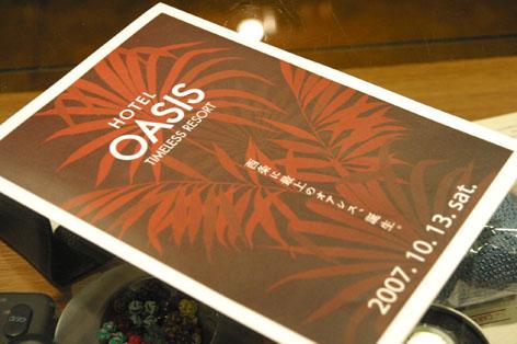 愛媛県西条市に HOTEL OASIS OPEN 致しました。・・・・・!_f0039487_19465333.jpg