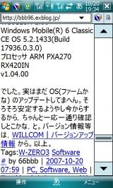 b0029688_19373162.jpg