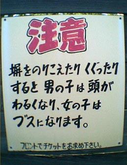 f0146989_2028545.jpg