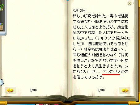 f0127202_13273070.jpg