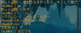 f0127202_13314221.jpg