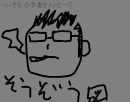 b0098610_18582394.jpg