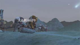 アルタナみくるの冒険 Episode00_d0039216_2025177.jpg