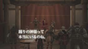 アルタナみくるの冒険 Episode00_d0039216_20264349.jpg