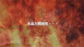アルタナみくるの冒険 Episode00_d0039216_2031098.jpg