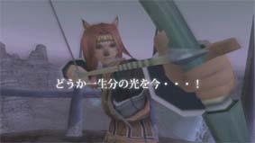 アルタナみくるの冒険 Episode00_d0039216_2043749.jpg