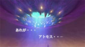 アルタナみくるの冒険 Episode00_d0039216_21304593.jpg