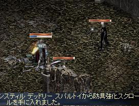f0101117_20105288.jpg