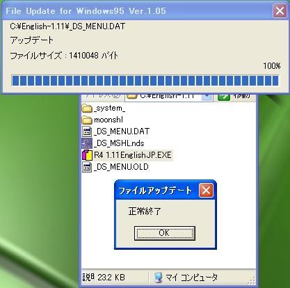 b0030122_736882.jpg