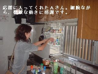 f0031037_2012576.jpg