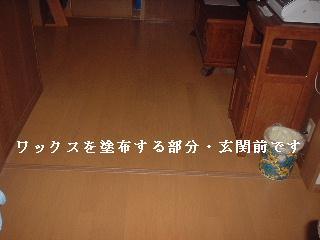 f0031037_20134351.jpg