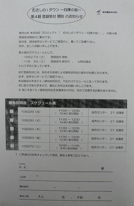 b0096552_22552017.jpg