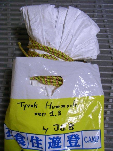JSB式 Tyvek Hammock Ver. 1.3_e0024555_21213773.jpg