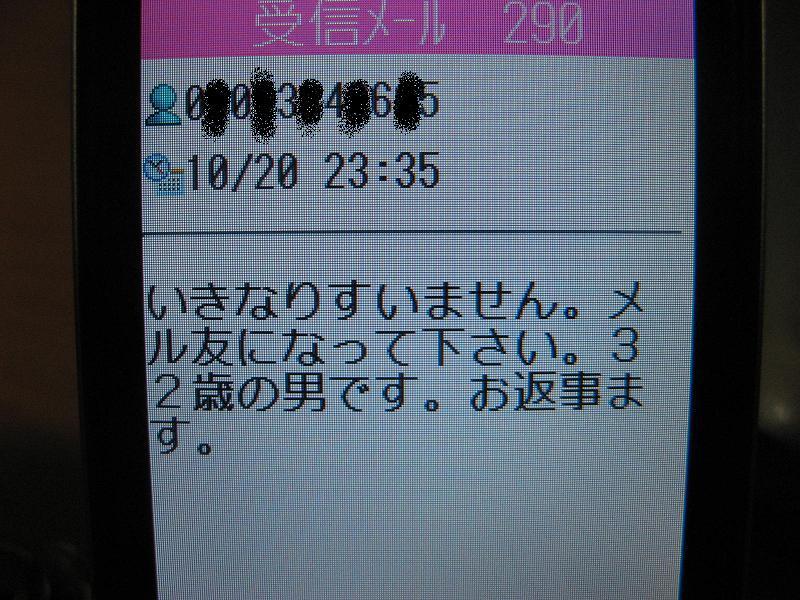 a0071756_12344688.jpg