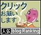 あったか☆白菜葱味噌蒸し_e0110659_10434664.jpg