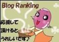 あったか☆白菜葱味噌蒸し_e0110659_11175489.jpg