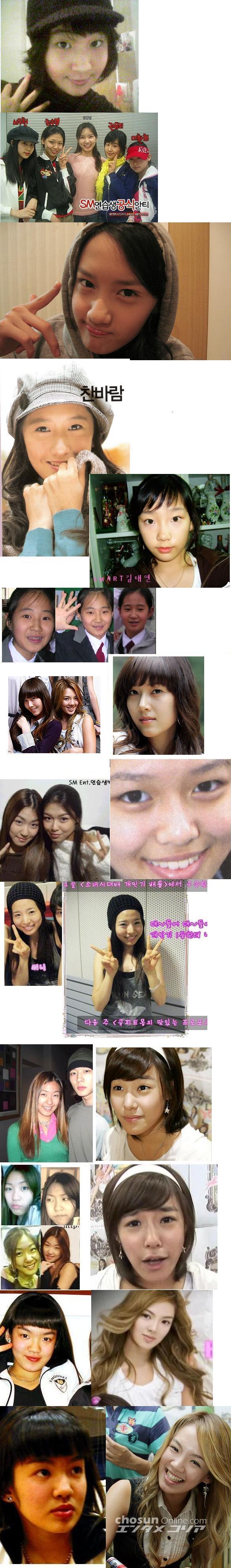 少女時代 過去 整形_f0158064_23323450.jpg
