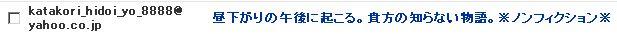 f0047773_9471646.jpg