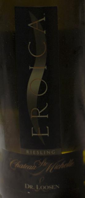 ワインのラベルです。エロイカと書いてます。意味は英雄のようです。