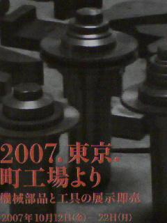 f0146779_5225780.jpg