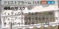 f0095185_12501667.jpg
