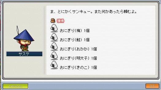 f0095185_12504228.jpg