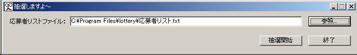 b0008289_20291359.jpg