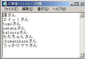 b0008289_2032331.jpg