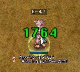 f0045494_10455.jpg