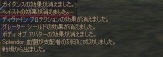 c0022896_1012319.jpg