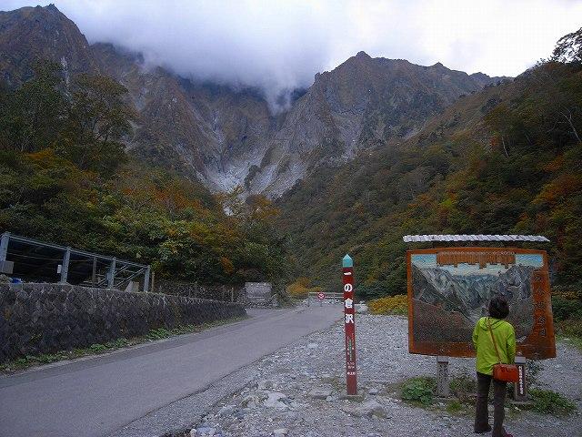 谷川岳の紅葉、写真第4報最終回_f0138096_8213693.jpg