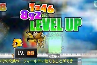 b0100397_9303788.jpg