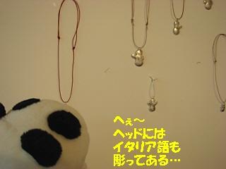 f0033598_1753673.jpg