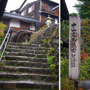 飛騨高山に行ってきました—その1_f0122107_1044211.jpg