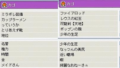 f0006510_20394779.jpg