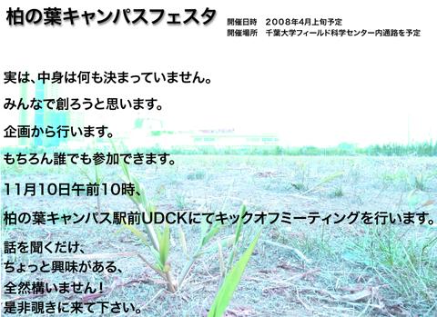 f0146511_4513816.jpg