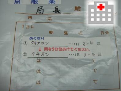 f0114416_1532759.jpg