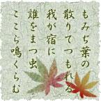 b0052317_13384333.jpg