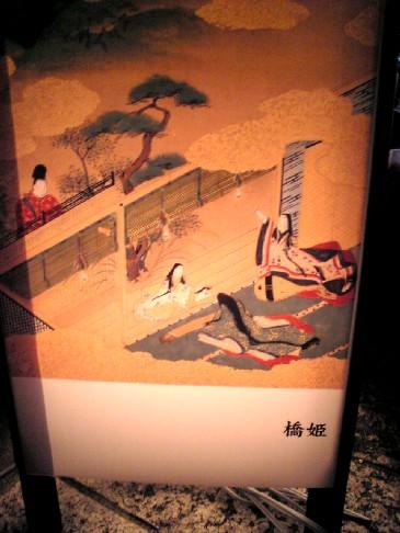京都のあちこちで_e0110119_10233990.jpg