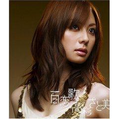 高杉さと美さん 「百恋歌」_e0083922_4563534.jpg