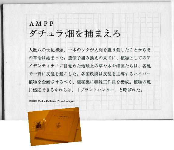 d0112735_41081.jpg